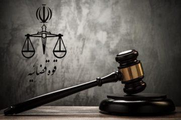 کاهش ۹ درصدی آمار ورودی زندان ها در آذربایجان شرقی
