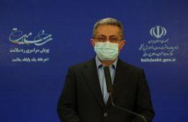 واکسیناسیون زیر ۶۰ ساله ها با واکسن ایرانی