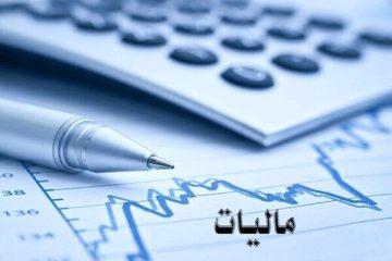 درآمد مالیاتی یک هزار و ۲۲۰ میلیارد تومانی در آذربایجان شرقی