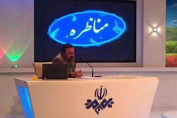 تغییر زمان مناظره های انتخاباتی؛ ۱۵ خرداد اولین مناظره