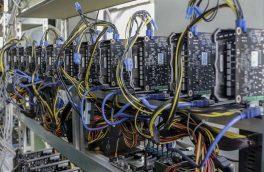 صرفه جویی ۵۷۰ مگاواتی برق با کشف رمزارزهای غیر مجاز