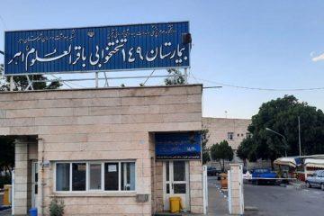 بیمارستان جدید؛ مطالبه به حق مردم منطقه ارسباران