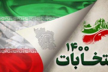 ۳ میلیون و ۴۵ هزار نفر واجد شرایط رای در آذربایجان شرقی