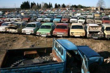 آغاز طرح ترخیص و رفع توقیف خودروهای رسوبی در آذربایجان شرقی