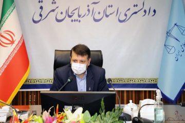 اجرای طرح تبدیل پرونده های فیزیکی به الکترونیکی در آذربایجان شرقی