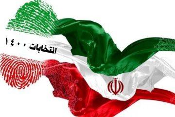 اتمام فرصت تبلیغات انتخابات شوراها، ساعت ۲۴ امشب