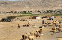 خشکسالی ۶۲ هزار میلیارد ریال به مراتع عشایر خسارت زد