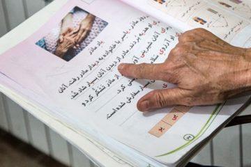 طرح پیوند سواد و زندگی در ۴ شهرستان آذربایجان شرقی در حال اجراست