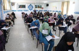 آزمون ورودی مدارس نمونه دولتی به تعویق افتاد
