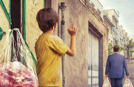 اجرای طرح نذر قربانی در آذربایجان شرقی