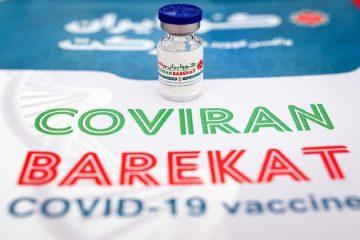 بیش از ۴۰۰ هزار دز واکسن کوو ایران – برکت تزریق شده است