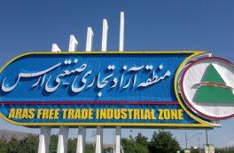 ۲۰ طرح اقتصادی در منطقه آزاد ارس افتتاح شد
