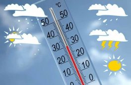 کاهش ۷ تا ۱۰ درجهای دمای هوا در آذربایجان شرقی