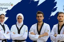 مدال نقره المپیک بر گردن تکواندوکاران آذربایجان شرقی