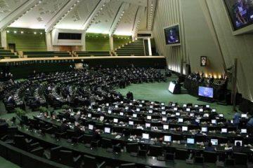 ترکیب جدید مجمع نمایندگان آذربایجان شرقی مشخص شد