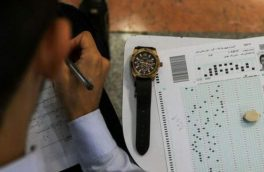نتایج کنکور کارشناسی ارشد ۱۴۰۰ تا ۱۰ شهریور اعلام میشود