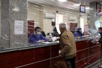 کارکنان بانک ها برای واکسن کرونا ثبت نام کنند