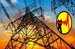 بروز خاموشی های پراکنده به دلیل افزایش مصرف برق در کشور