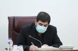 عزل و نصب مدیران تا زمان استقرار دولت ممنوع شد
