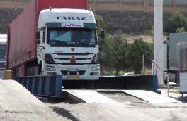 تردد خودروها در پایانه مرزی نوردوز جریان دارد