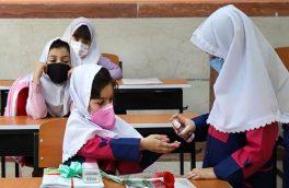 کلاس های درس مدارس آذربایجان شرقی از ابتدای آبان ماه حضوری است