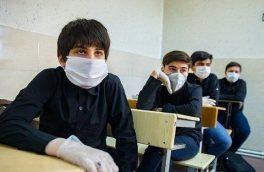 فعال سازی سامانه واکسیناسیون کرونا برای دانش آموزان ۱۲- ۱۸ سال