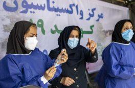 حدود ۹۸ درصد فرهنگیان استان واکسینه شدهاند