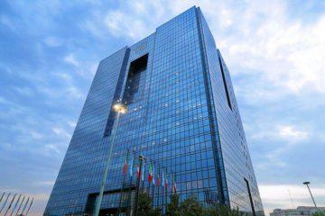دستور رئیس کل بانک مرکزی برای بررسی مجدد موضوع محدودیت تراکنش های کارت به کارت