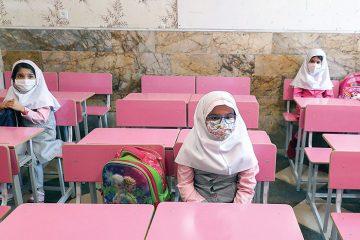 کلاس اولی ها هفتهای یک روز به مدرسه می روند