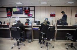 ساعت کاری بانک های خصوصی در نیمه دوم سال اعلام شد