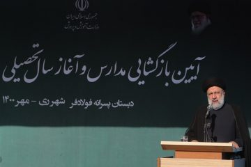 هیچ کس نباید به خاطر فقر از آموزش و تحصیل باز ماند/ در ۴ روز آینده ۷۰ درصد جمعیت ایران واکسینه میشوند