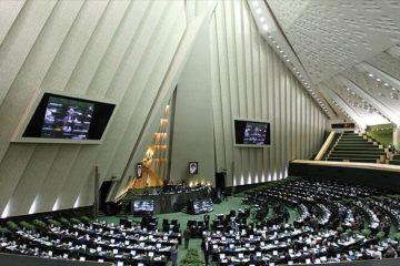 طرح نمایندگان مجلس برای الزام دولت به تثبت قیمتها و کنترل تورم