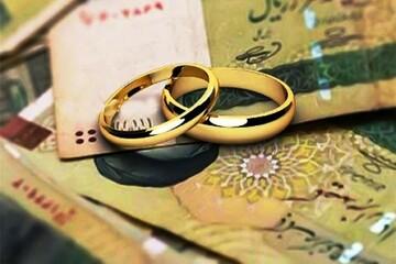 وام ازدواج افزایش یافت! / درخواست های عجیب و غریب بانکها برای وام ازدواج