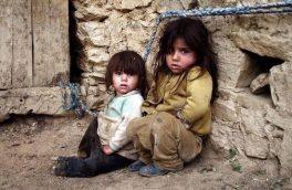 ۳۰ میلیون نفر در ایران زیر خط فقر مطلق زندگی میکنند